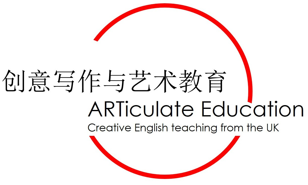ARTiculate Education Asia