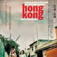 Semana Cine de Hong Kong en Barcelona 2013