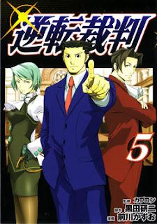 逆転裁判 第01-05巻