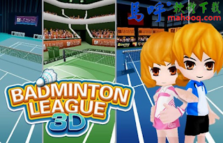 羽毛球 3D APK 下載、Badminton APP Download,Android 遊戲 APP 下載