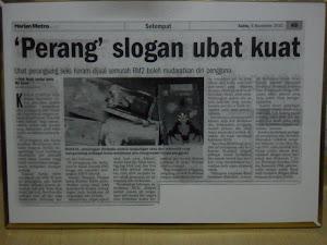 Tongkat Ali Nu-Prep 100,nasihat KKM disokong.