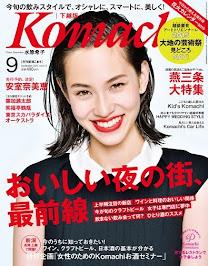 Komachi最新号