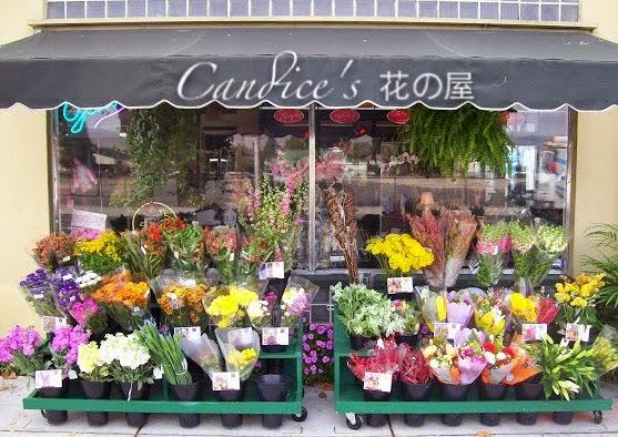 Candice's 花の屋