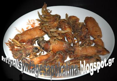καλαμάρια τηγανητά http://syntagesapokatina.blogspot.gr