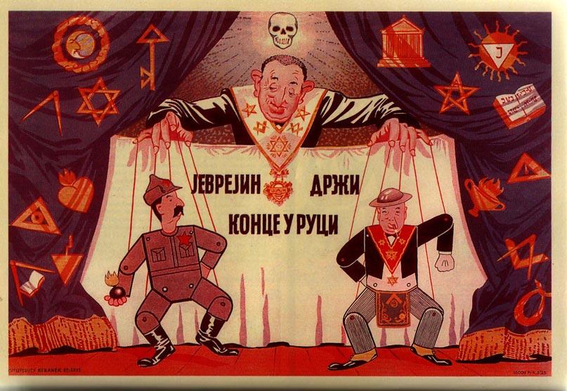 Imagini pentru judaism freemasonry