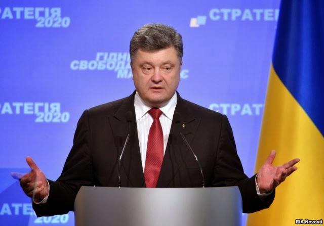 Президент Порошенко представил программу реформ в Украине до 2020 года