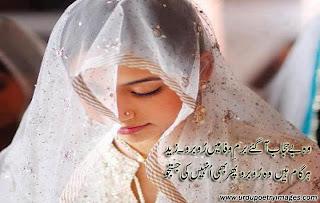 best urdu shayari pics 2013