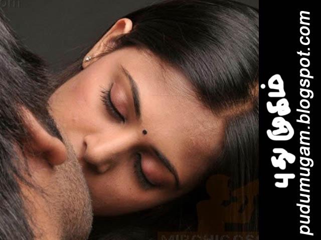 Sey Hot Actress Kissing Scenes