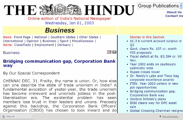 Bridging communication gap, Corporation Bank way