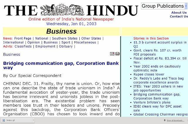 Bridging communication gap, Corporation Bank way