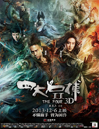 Si da ming bu 2 (The Four 2) (2013)  [Vose]