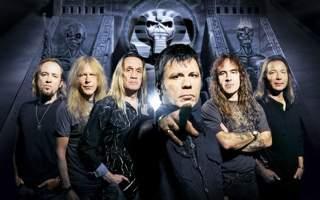 Frases famosas de Iron Maiden