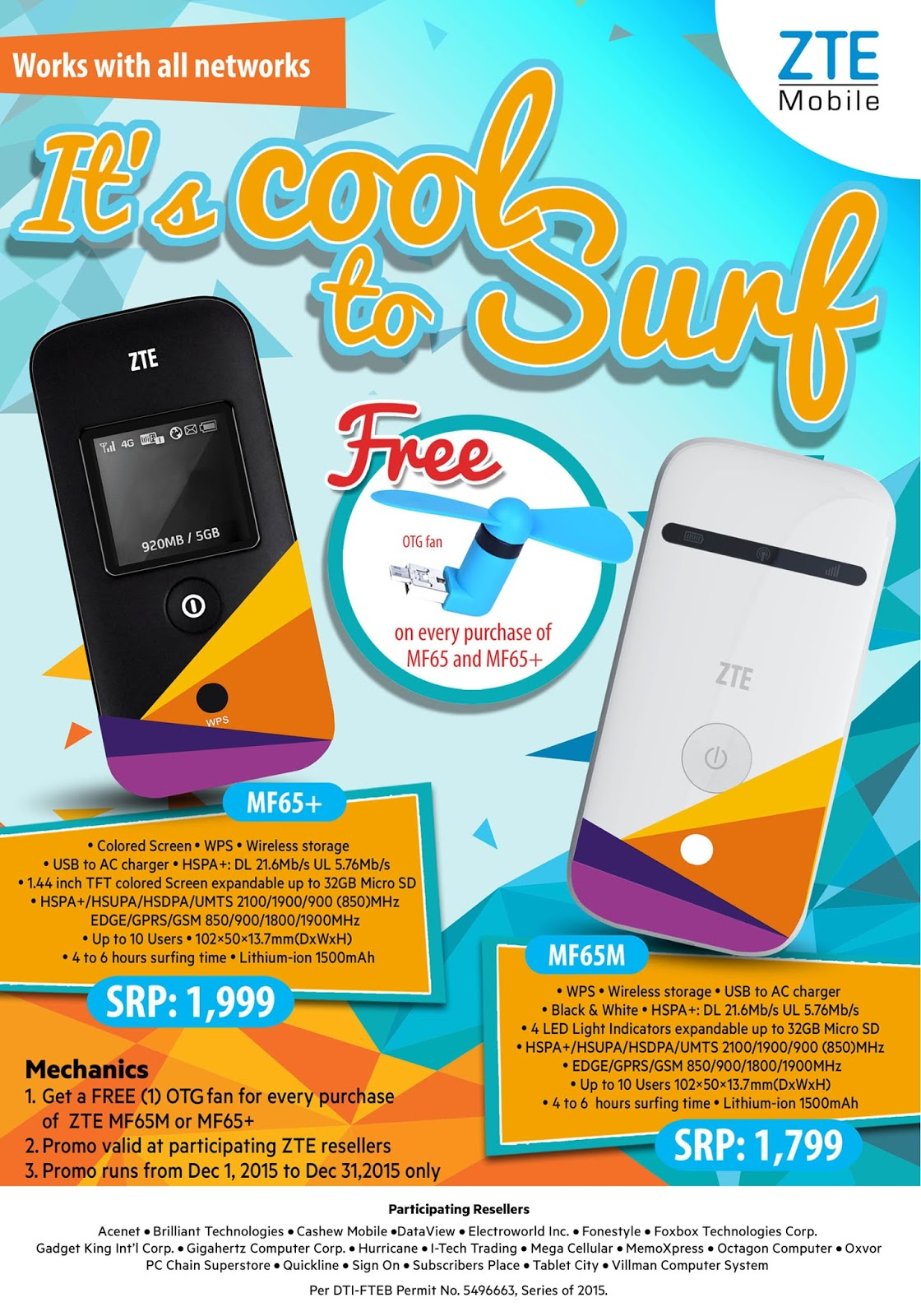 ZTE It's Cool to Surf Promo