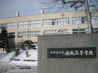 北海道札幌市公立高校受験最新情報2014 (2015年度受験)