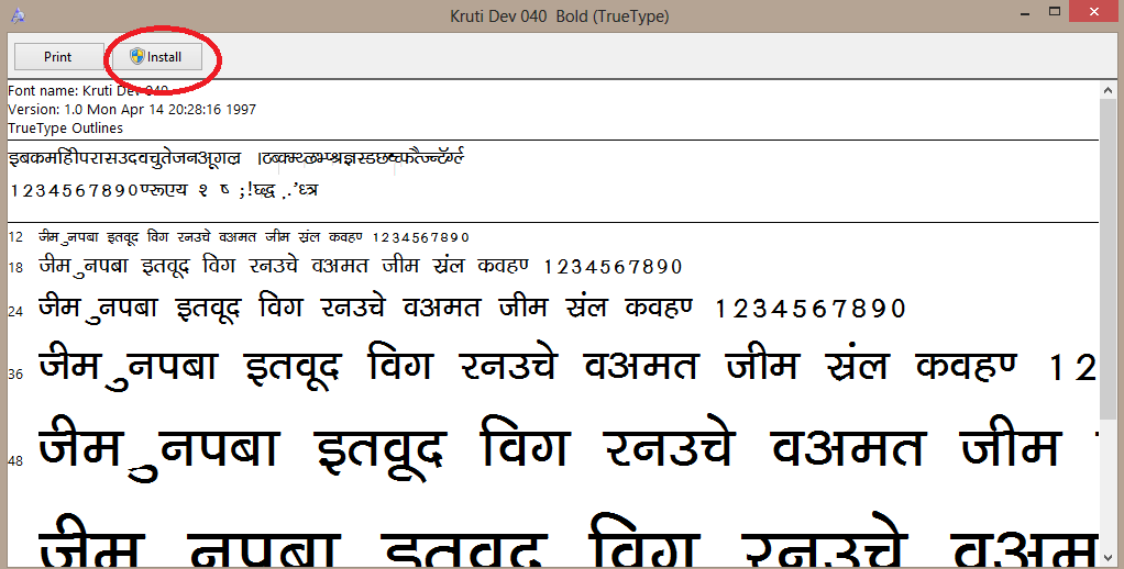 How to write hindi in computer