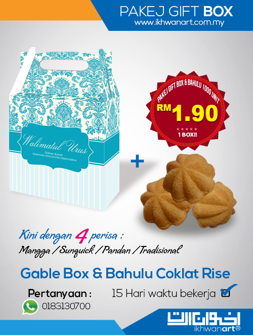 Gable Box Murah 2015
