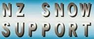 NZスキー&スノーボードサポート