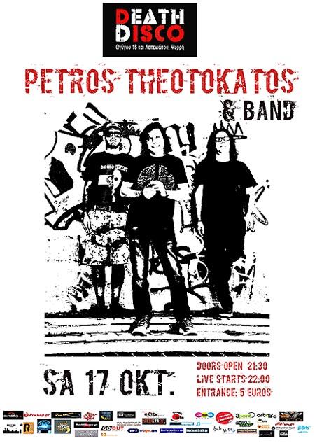 Πέτρος Θεοτοκάτος & band live @ Death Disco