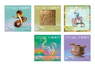 Macau:Lunar Year of the Snake.