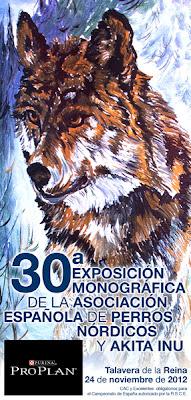 Triptico 30º Exposición Monográfica CEPN