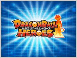 Enlace para Descargar Dragon Ball Heroes [PC][MEGA][1LINK] 1 Link