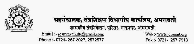 JDTE Amravati Bharti 2015 Hall Ticket