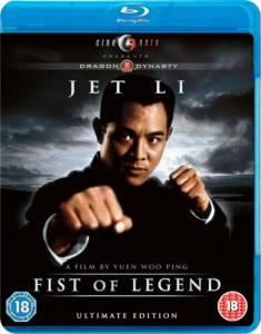 Fist of Legend (1994) BRRip 800MB MKV
