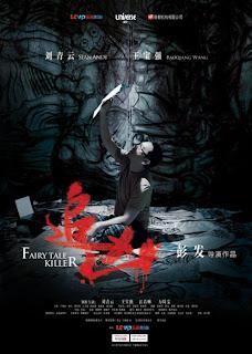 Fairy Tale Killer (thriller)