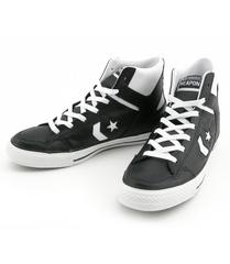hedzacom+converse+modelleri+%2818%29 Converse Ayakkabı Modelleri