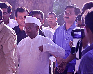 Anna Hazare Ralegan Siddhi