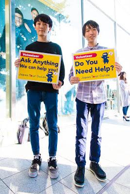 Japan Tour Guide volunteers in Harajuku, Tokyo.