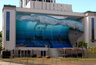 Wave Mural Optical Illusion