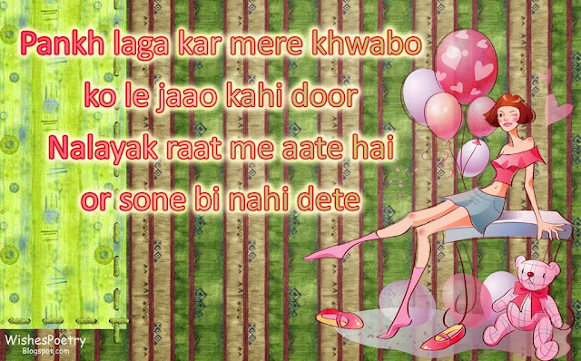 Poems About Love In Hindi Images (1)