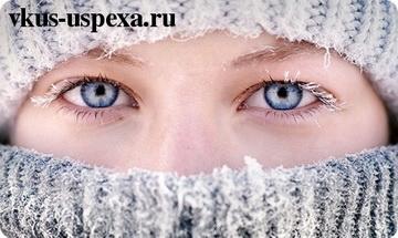 Как защитить глаза от холодов и зимы, Почему зимой глаза в опасности