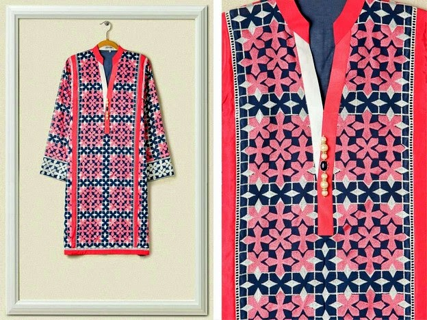 Cross Stitch Eid Ralli Collection