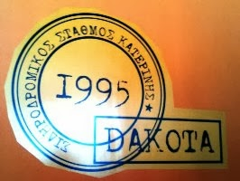 Cafe DAKOTA
