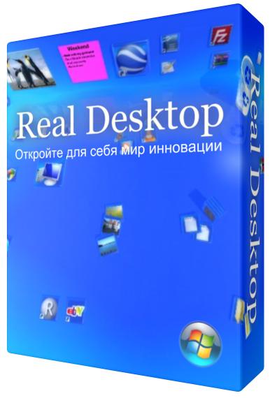 تحميل برنامج ثلاثي الابعاد لسطح المكتب محانا