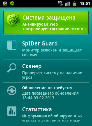 Dr.Web для Android OS