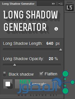 أسهل طريقة لعمل تأثير الظل الطويل بالفوتوشوب
