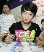 Min Ho (SHINee)