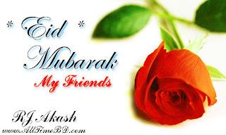 Eid Mubarak Beautiful Latest Wallpapers
