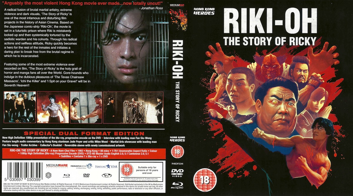 a hero never dies hong kong heroes riki oh the story of ricky blu ray