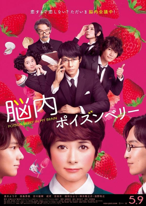 http://sinopsistentangfilm.blogspot.com/2015/04/sinopsis-film-poison-berry-in-my-brain.html