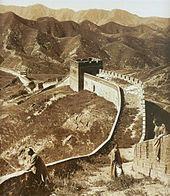 Фотография Великой Китайской стены 1907 г.