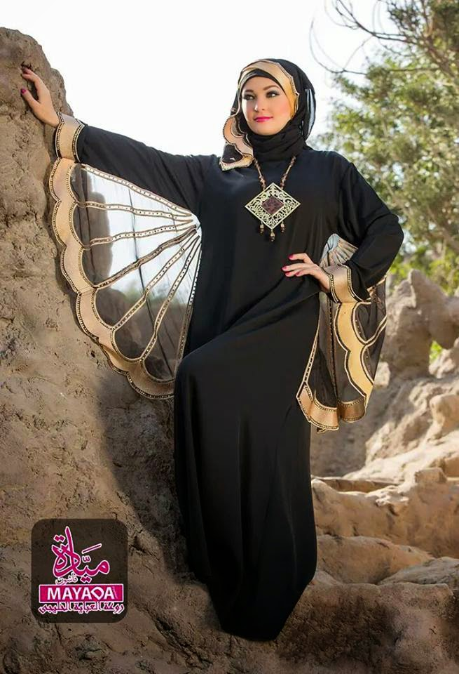 Abaya pour femme voilee