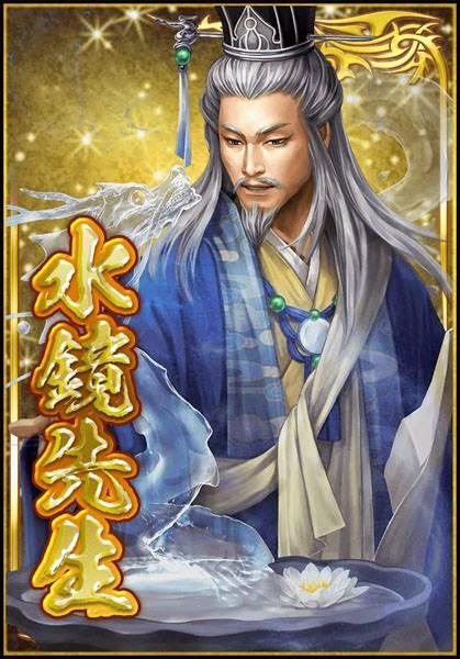 สุมาเต๊กโช (Sima Hui)