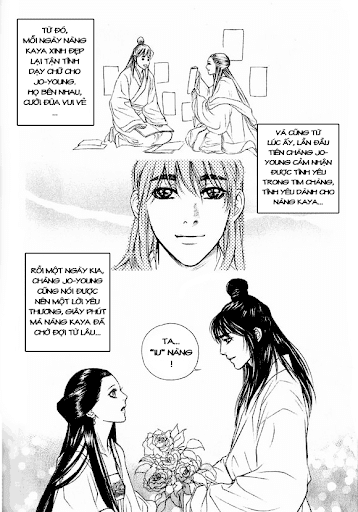 1001 Nights chap 14