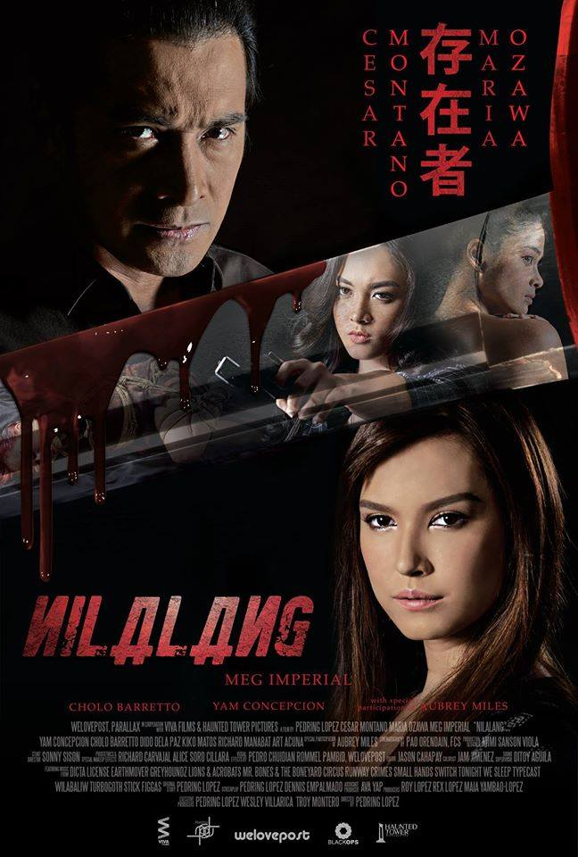 Present confusion we talk about stuff mmff 2015 haunted mansion and finally we have nilalang starring the lovely maria ozawa i can safely say that its her best non av film yet given that invitation only was just ok stopboris Gallery