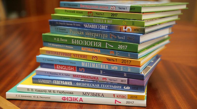 Скачать электронные версии учебников