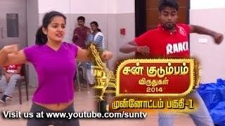 Sun Kudumbam Viruthugal 2014 Munnottam – HD Video -09 11 2014